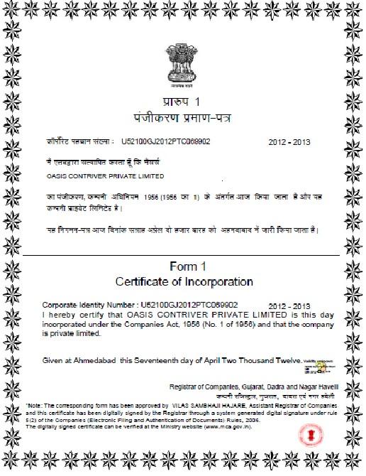 Legal Documents - Oasis Contriver Pvt. Ltd.